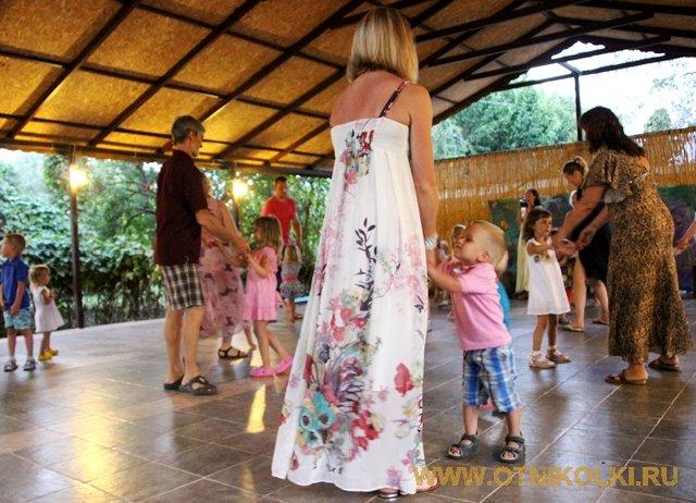 Танцы с родителями
