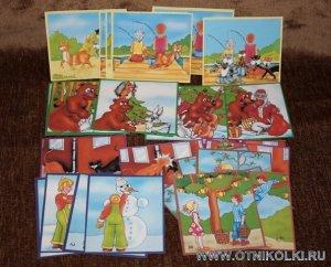 4rech8IstoriaKartinkah_5197_1
