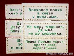 5chte15NaidiSlovo_5298_1
